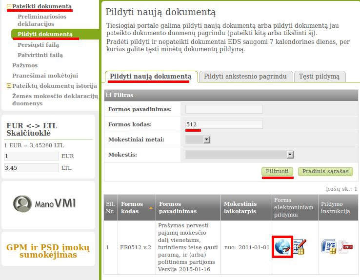 VMI screen